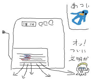 Cocolog_oekaki_2008_11_10_18_53