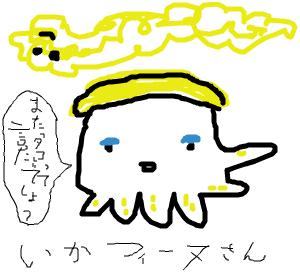 Cocolog_oekaki_2008_11_22_17_19