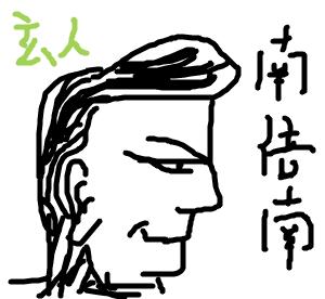 Cocolog_oekaki_2009_04_09_19_32